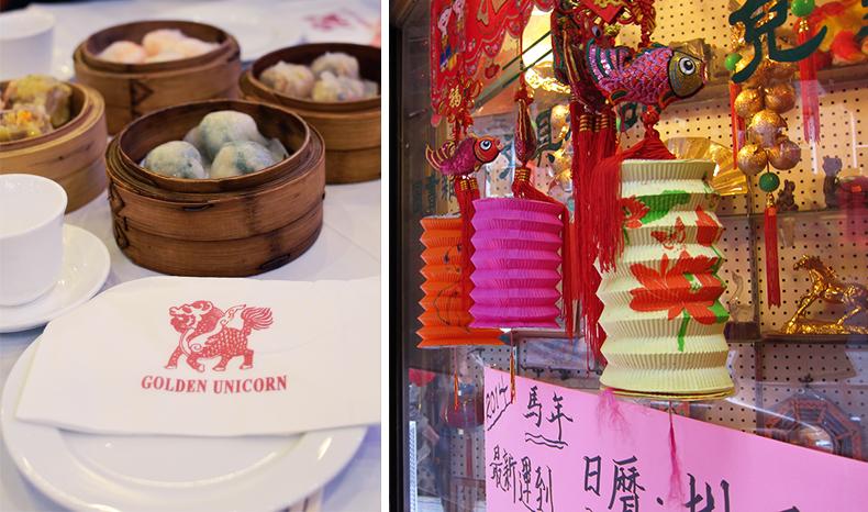 chinatown-dimsum