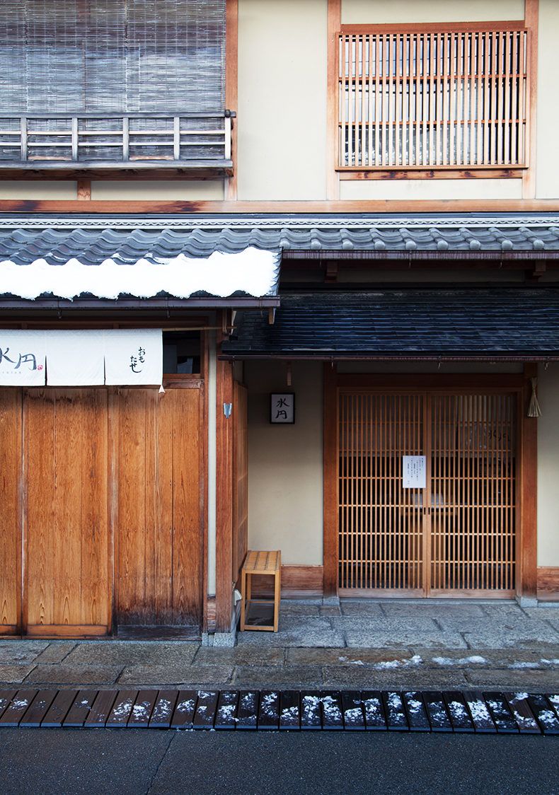kyoto21-city-guide-mamie-boude